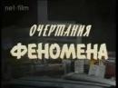 Наташа Бекетова (Татти Вало) - Очертания феномена