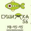 Сушилка56