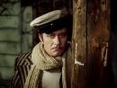 Остап Бендер - Танго Рио (Андрей Миронов в к\ф Двенадцать (12) стульев 1976)