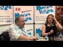 Анетта Орлова и Александр Полеев в Молодой гвардии 12 02 2014