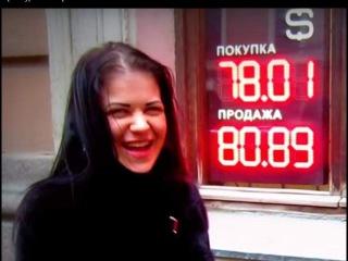 Девушка из Екатеринбурга о том,что в Петербурге дают Уроки жонглирования булыжниками.