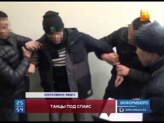 В Караганды  ди-джей модного ночного клуба распространял наркотики
