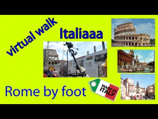Rome By Foot Roma a piedi WALKING IN ROME