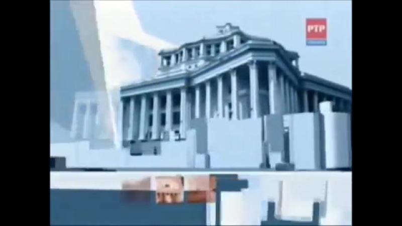 Заставка программы Вести Москва Неделя в городе Россия Россия 1 03 09 2005 29 08 2010