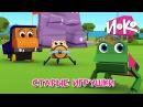 Мультики 🚗 Старые игрушки 🎎 ЙОКО - Интересные мультфильмы для детей