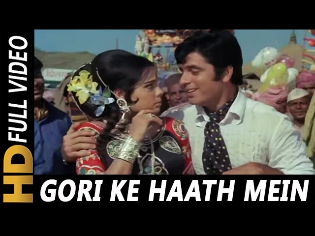 Gori Ke Haath Mein Jaise Ye Challa Mohammed Rafi Lata Mangeshkar Mela Songs Mumtaz смотреть онлайн без регистрации