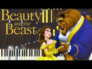Beauty and the Beast [Piano Tutorial] (Synthesia) / Kyle Landry + SHEETS/MIDI