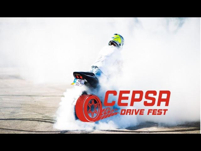 Cepsa Drive Fest