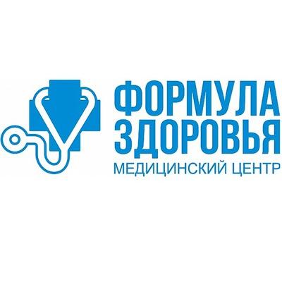 Оформить личную медицинскую книжку в Пушкино официально
