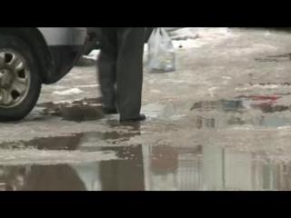 Ямы на улице 8 Марта достигают 20 сантиметров в глубину
