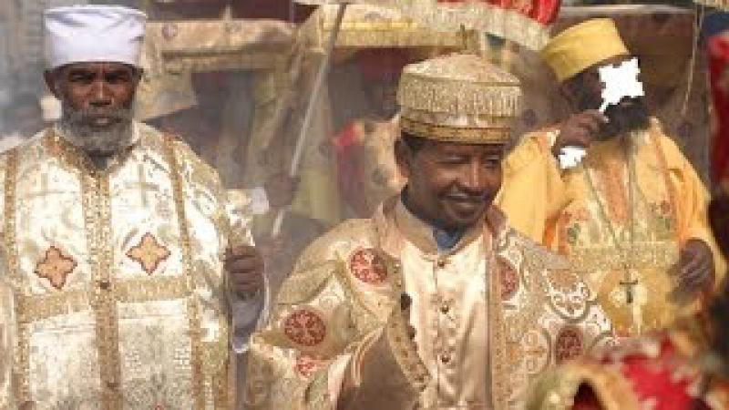 St. Urael Church Addis Ababa. Ethiopia Ethiopian Orthodox Timket Epiphany colorful celebration