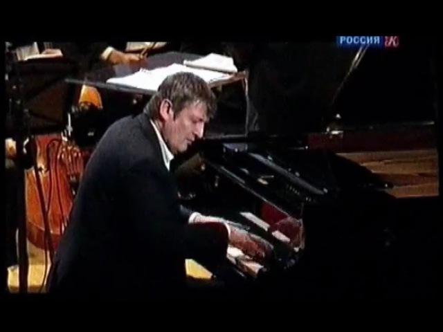 С. Рахманинов. Концерт №1 для фортепиано с оркестром. - Борис Березовский, ф но, 2013