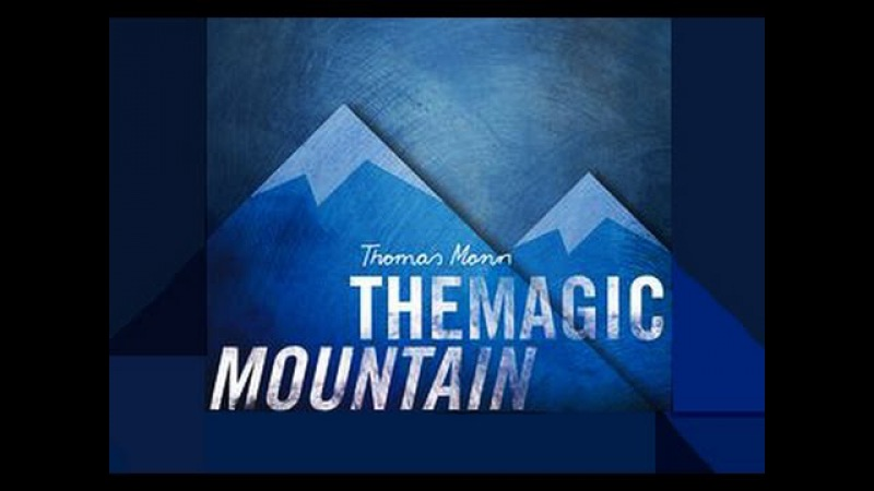 Волшебная гора ჯადისნური მთა Der Zauberberg The Magic Mountain 1982 1 серия