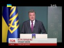Україна таки отримає транш фінансової допомоги від МВФ. 15.09.2016.