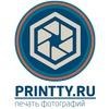 Фотосалон Printty-Онлайн печать фото Уфа (4.5р)