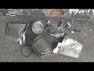 Под Старомихайловкой был сбит украинский беспилотник
