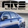 Auto Repair Service - Автосервис