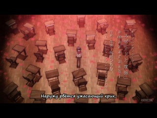 •AML• 9 серия Загадочные истории Рампо ( Ranpo Kitan Game of Laplace) [Русская Озвучка Komuro, Kleo Rin (Animedia) ]