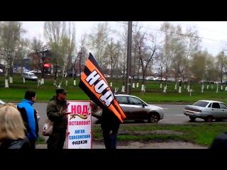 г. #НОД #Самара,Самарская область Одиночные пикеты встреча #Касьянов
