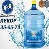 Доставка воды Лекор   Смоленск