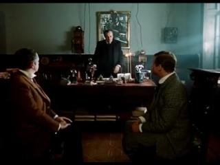 """""""Не верь никому, ни единому слову!""""  Из фильма «Приключения Шерлока Холмса и доктора Ватсона». ЦТ СССР, 1979—1986гг."""