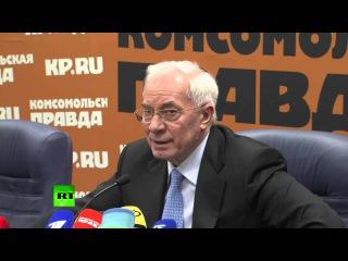 Азаров: Януковича хотели убить как Каддафи