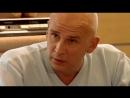 город соблазнов 2009 33 серия