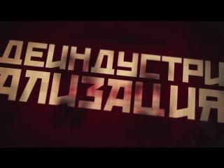 ✔ ОСОБОЕ МНЕНИЕ:  Я Русский Оккупант