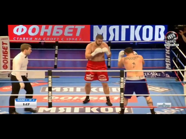 Vladimir Tereshkin vs Tamas Bajzath 2017 01 08