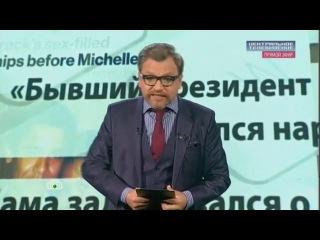 """""""Центральное телевидение"""". Выпуск от 20 мая 2017 года"""