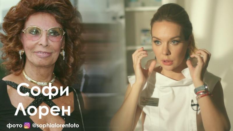 Стать красивой с Марией Ширшаковой анонс 5 выпуска Вся правда о Botox