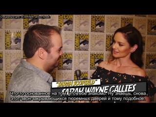 Сара Уэйн Ккэллис на Comic-Con 2016 RUS SUB