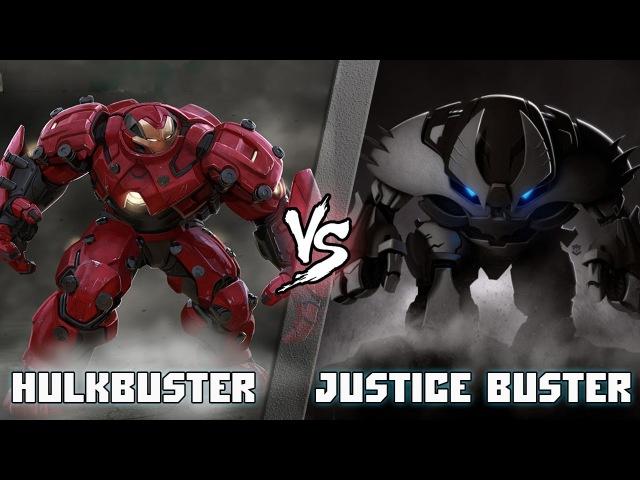 Халкбастер (Железный Человек) vs Джастис Бастер (Бэтмен) Hulkbuster vs Justice Buster - [bezdarno]