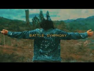 Премьера! Linkin Park - Battle Symphony (Lyric Video )