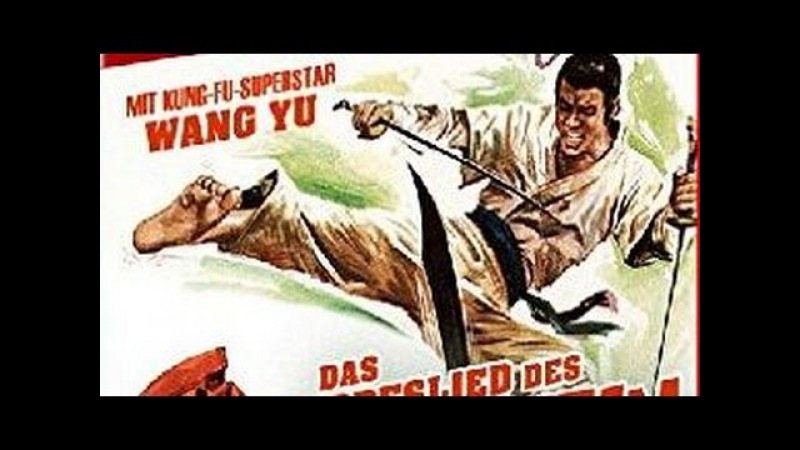 Возвращение Китайского боксера боевые искусства 1977г