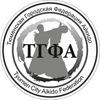 Тюменская Городская Федерация Айкидо