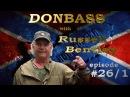 Donbas z Russellem Bentley odcinek 26 1 Zajcewo Na pierwszej linii frontu