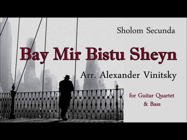 SHOLOM SECUNDA - BAY MIR BISTU SHEYN. ARR. ALEXANDER VINITSKY FOR GUITAR QUARTET BASS.