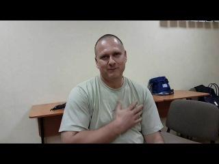 Отзыв Максима  о занятиях на Лаборатории Коммуникации (тренер Иван Удодов)