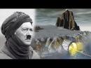 и Другое)) Николай Жиров. Секретный отряд Гитлера нашел Атлантиду!