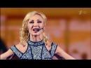 Кристина Орбакайте Концерт Бессонница 21 01 2017