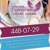 Expression Dance Studio - школа танцев в СПб