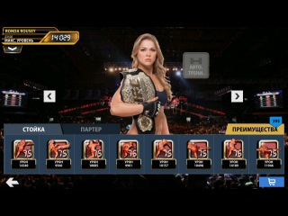 EA Sports UFC  Ronda Rousey MIX HD