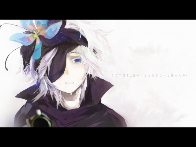 Rokka no Yuusha AMV Lost In The Echo