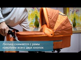 Детская коляска 2 в 1 Maxima Style XL (Максима Стайл Икс Эль)