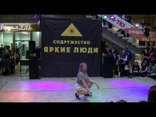 Татьяна Бирюкова  2  - K-pop Осень 2016