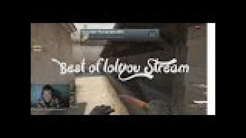 Best of LOLYOU (Stream)