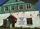 Віктор Псковський фотография #25