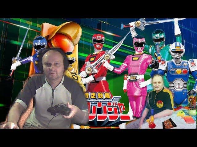 Super Nintendo Gekisou Sentai Car Rangers Гекису Сэнтай Автомобильные Рэнджеры Вячеслав