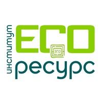 Логотип Институт ЭГО РЕСУРС - всё для Вашего развития!